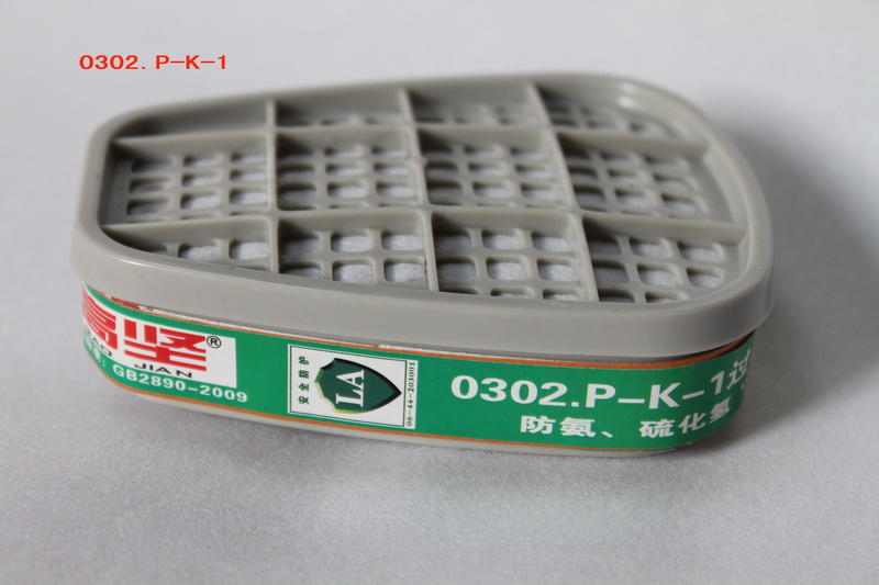 0801A Self-priming filter type full face mask